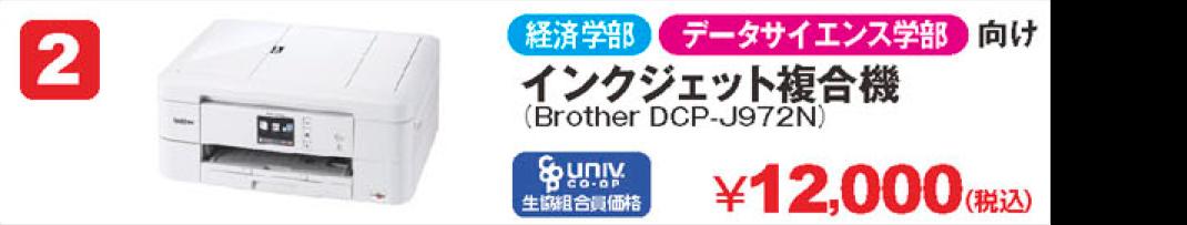 パソコンセット.png