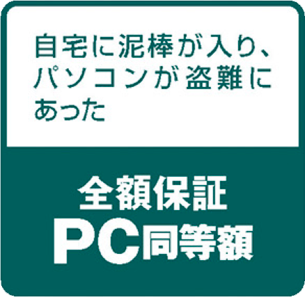 PC05.png